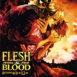 ドラマCD FLESH&BLOOD 第13巻