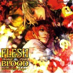 ドラマCD FLESH&BLOOD 第14巻