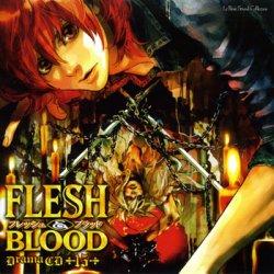 ドラマCD FLESH&BLOOD 第15巻