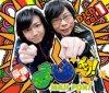 まじポン! DJCD vol.1【豪華盤】
