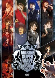MARINE SUPER WAVE LIVE DVD 2013