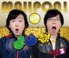 まじポン! DJCD vol.3【豪華盤】