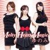はみらじ!!テーマCD『Melty Heart Magic』【通常盤】