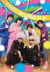 EVENT DVD MARINE SUPER WAVE R 2014