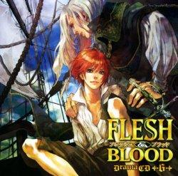 ドラマCD FLESH&BLOOD 第6巻