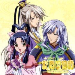 ラジオCD彩雲国物語〜双剣の舞〜セカンドシリーズ第二巻
