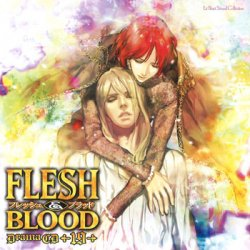 ドラマCD FLESH&BLOOD 第19巻