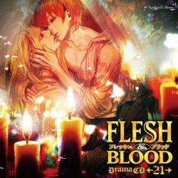 ドラマCD FLESH&BLOOD 第21巻
