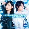 津田のラジオ「っだー!!」テーマソングCD 第2弾 Lasting Glider's Gate/青のリフレイン【豪華盤】