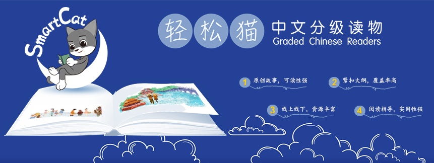 中国語教材専門書店 BOOKSCHINESE