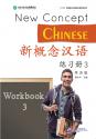 新概念中国語 練習帳3