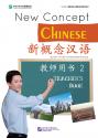 新概念漢語(英語版) 教師用書2
