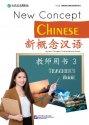 新概念漢語(英語版) 教師用書3