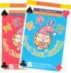 易達漢語学習撲克ー対話撲克、識字撲克