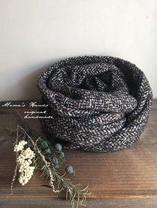 (cn-641) 茶系 ヘリンボーン 織り ウール 良品質 スヌード(ハンドメイド)