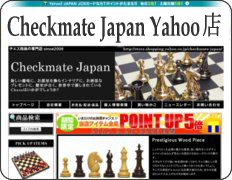 Checkmate Japan-YahooŹ