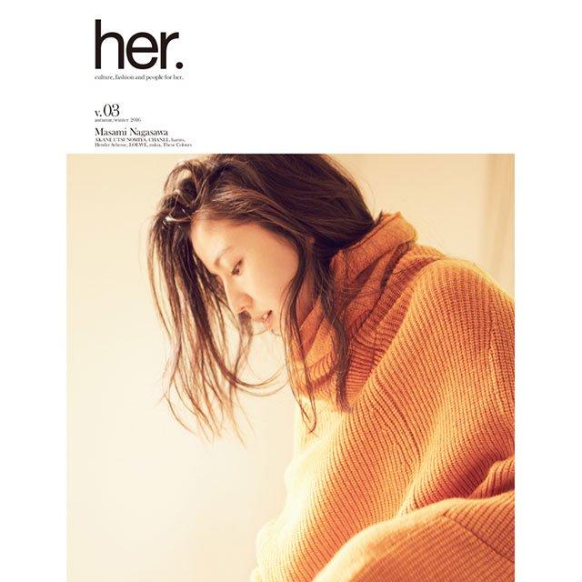 her.Magazine VOL.03 cover Masami Nagasawa