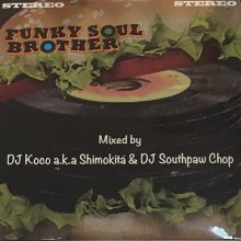 <img class='new_mark_img1' src='//img.shop-pro.jp/img/new/icons1.gif' style='border:none;display:inline;margin:0px;padding:0px;width:auto;' />Funky Soul Brother  DJ Southpaw Chop & DJ Koco a.k.a. Shimokita