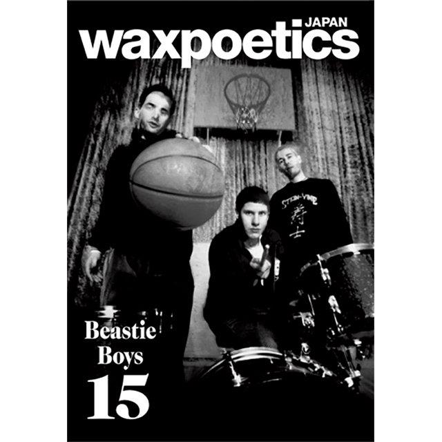 WAXPOETICS JAPAN NO.15 /ワックスポエティックス・ジャパン NO.15