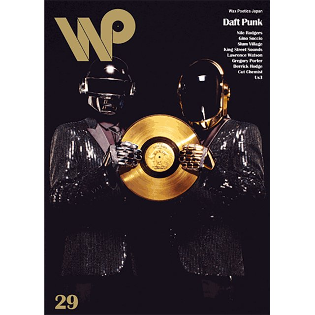 WAXPOETICS JAPAN NO.29 /ワックスポエティックス・ジャパン NO.29