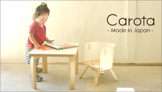 Carota-mini - made in japan -