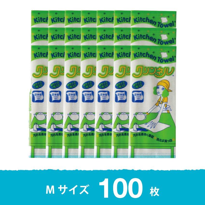 【まとめ買い/送料無料】クリンネルM1x100枚