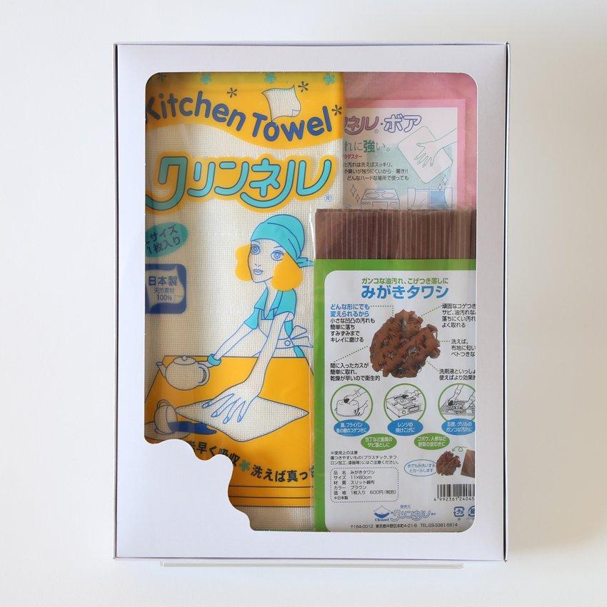 【ギフト/贈答用】キッチンセット・ライト