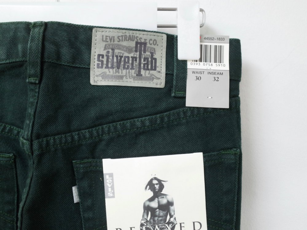<img class='new_mark_img1' src='//img.shop-pro.jp/img/new/icons15.gif' style='border:none;display:inline;margin:0px;padding:0px;width:auto;' />Vintage 90s Levi's リーバイス SILVER TAB RELAXED 後染めデニムパンツ DEAD STOCK