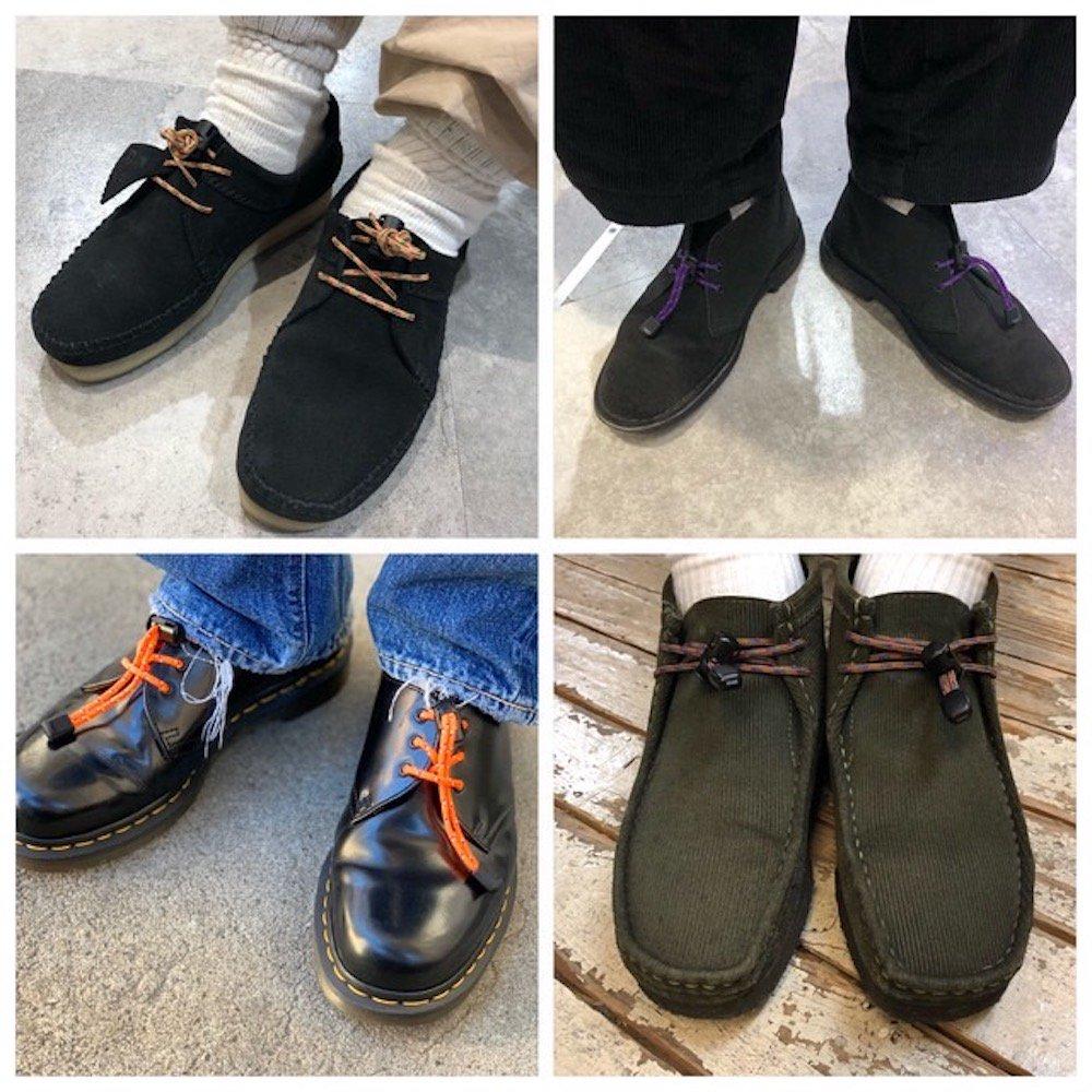 Custom Shoe Cord #1
