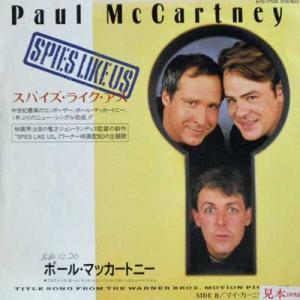 paul mccartney spies like us my carnival 7 だるまや 中古