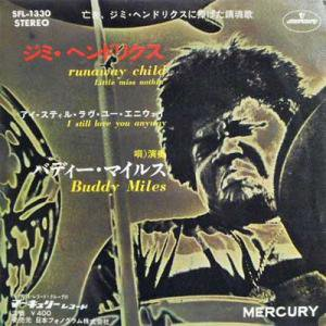 "BUDDY MILES / Runaway Child / I Still Love You Anyway(7"")"