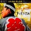 白木秀雄: HIDEO SHIRAKI / 祭りの幻想: In Fiesta(LP)