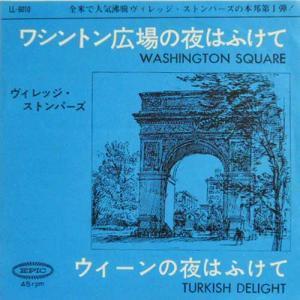 VILLAGE STOMPERS / Washington Square ...