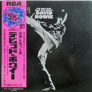 DAVID BOWIE / The Man Who Sold The World(LP)