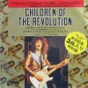 "T. REX / Children Of The Revolution(7"")"