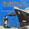"""MODERN PLAYBOYS / The Lonesome Port / The Old Loveletter(7"""")"""