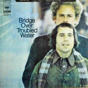 "SIMON & GARFUNKLE / Bridge Over Troubled Water(7"")"