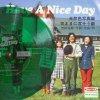 """吉田拓郎 / Have A Nice Day(7"""")"""