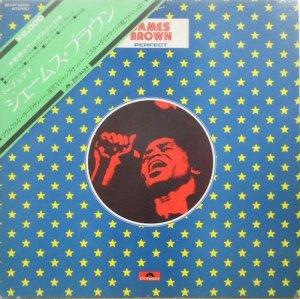 JAMES BROWN / Perfect(LP)