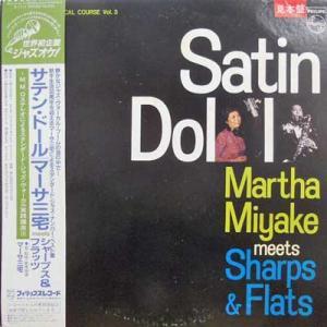 Kazuo Yashiro Trio Shoji Yokouchi Lady Bird