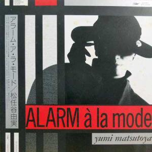 松任谷由実 / Alarm A La Mode(LP)