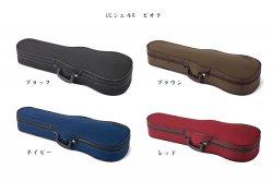 ULシェルR / 東洋楽器 ビオラケース