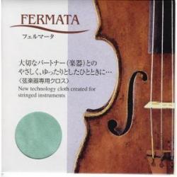 フェルマータ 弦楽器用クロス