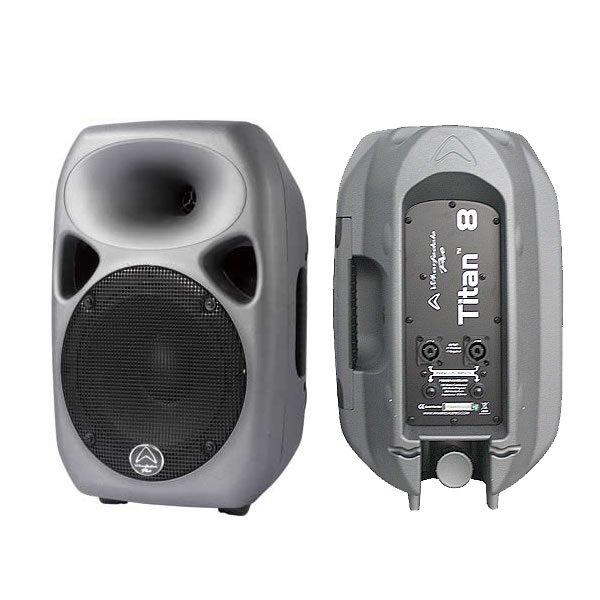 Wharfedale PRO Titan 8 PASSIVE