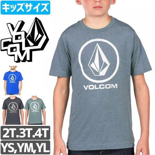 【ボルコム VOLCOM キッズ Tシャツ】FALL STONE TEE ボーイズサイズ【4COLOR】NO70