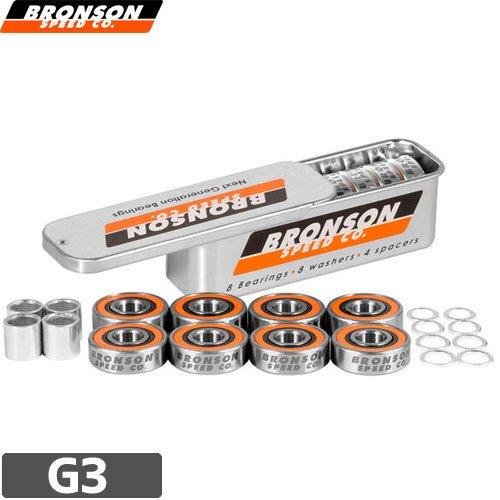 【BRONSON ブロンソン スケボー ベアリング】BRONSON G3 BEARING【G3】NO1