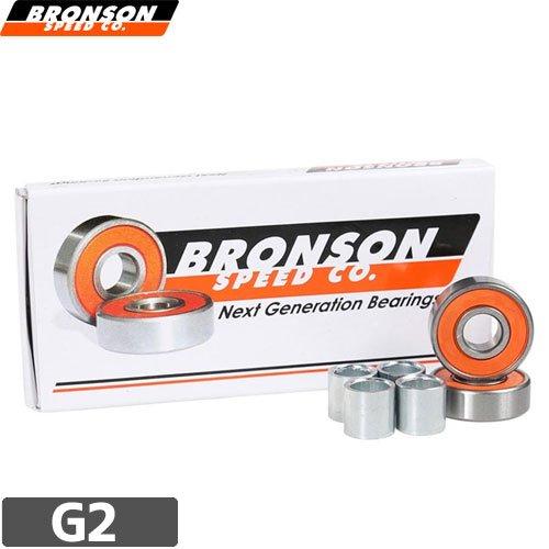 【BRONSON ブロンソン スケボー ベアリング】BRONSON G2 BEARING【G2】NO2