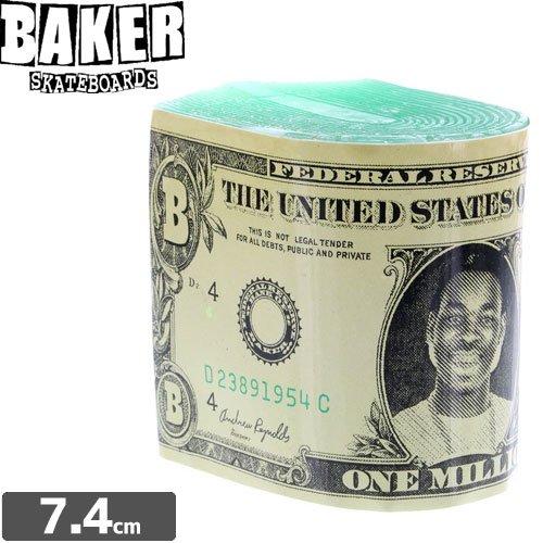 【ベーカー BAKER スケボーワックス】MONEY STACKS WAX【グリーン】NO2