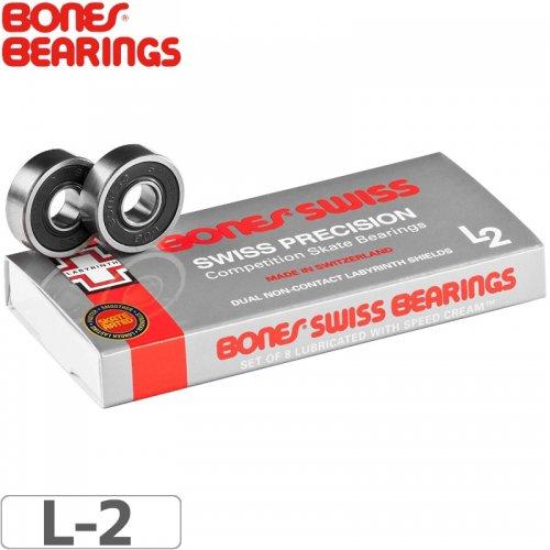 【ボーンズ BONES BEARINGS スケボー ベアリング】SWISS LABYRINTH 2 BEARINGS【ラビリンス】NO3