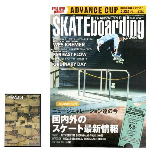 【TRANSWORD SKATEBORDING JAPAN 雑誌】トランスワールド【DVD付き】【7月号】NO87
